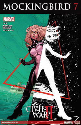 Mockingbird #7