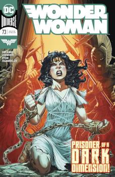 Wonder Woman #73