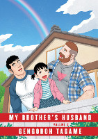 My Brother's Husband Vol 2